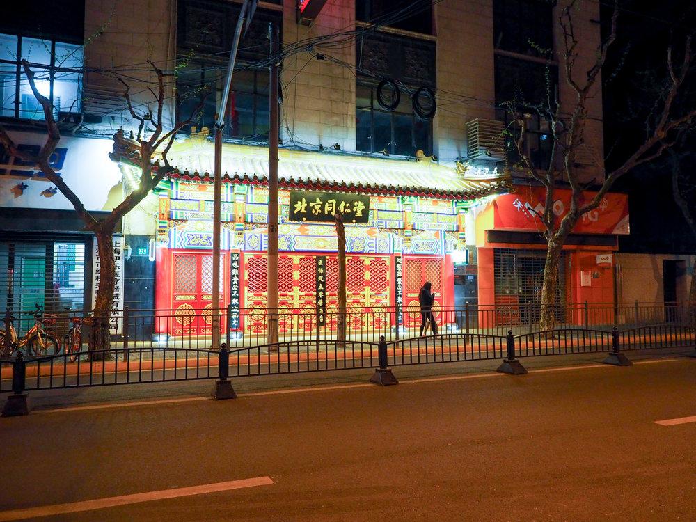 48-hours-Shanghai-China-07