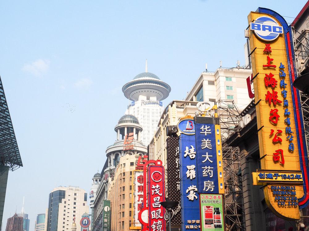 48-hours-Shanghai-China-12