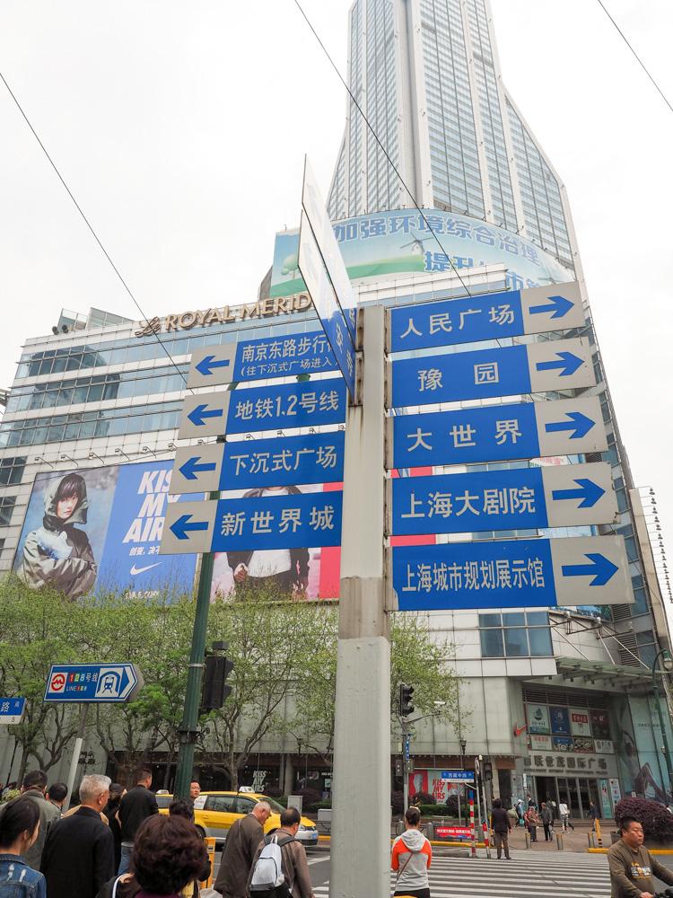 48-hours-Shanghai-China-19