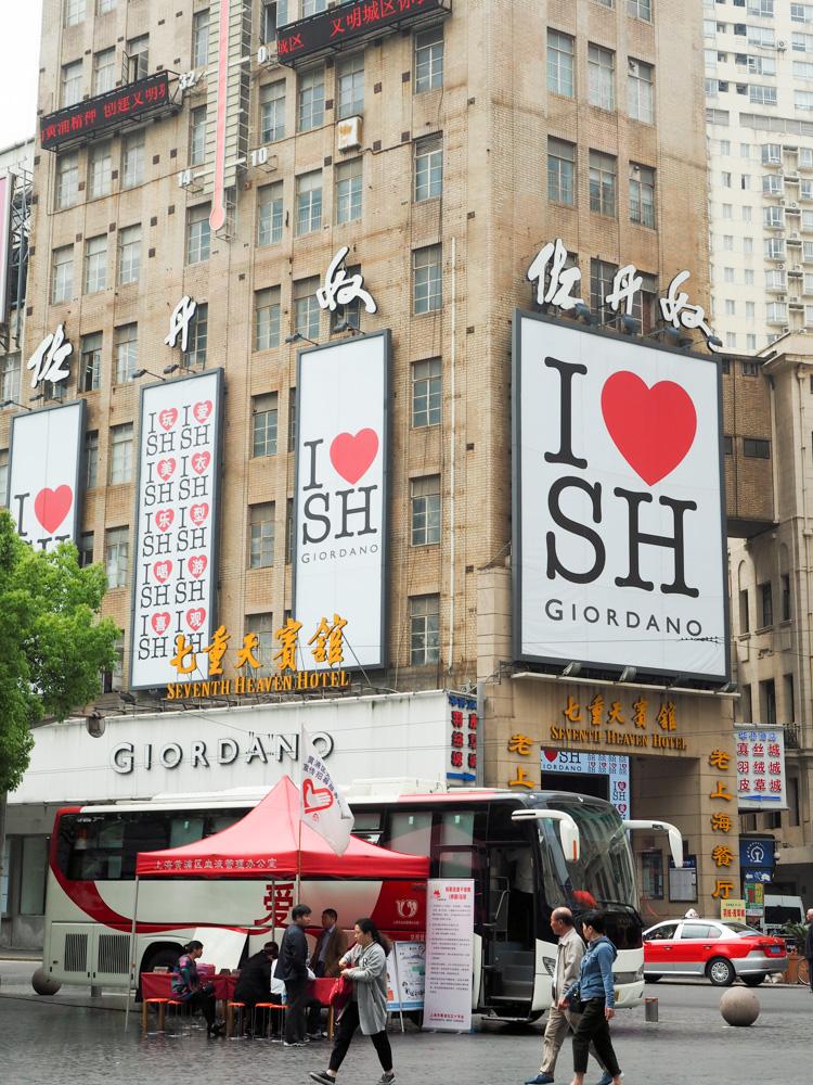 48-hours-Shanghai-China-24