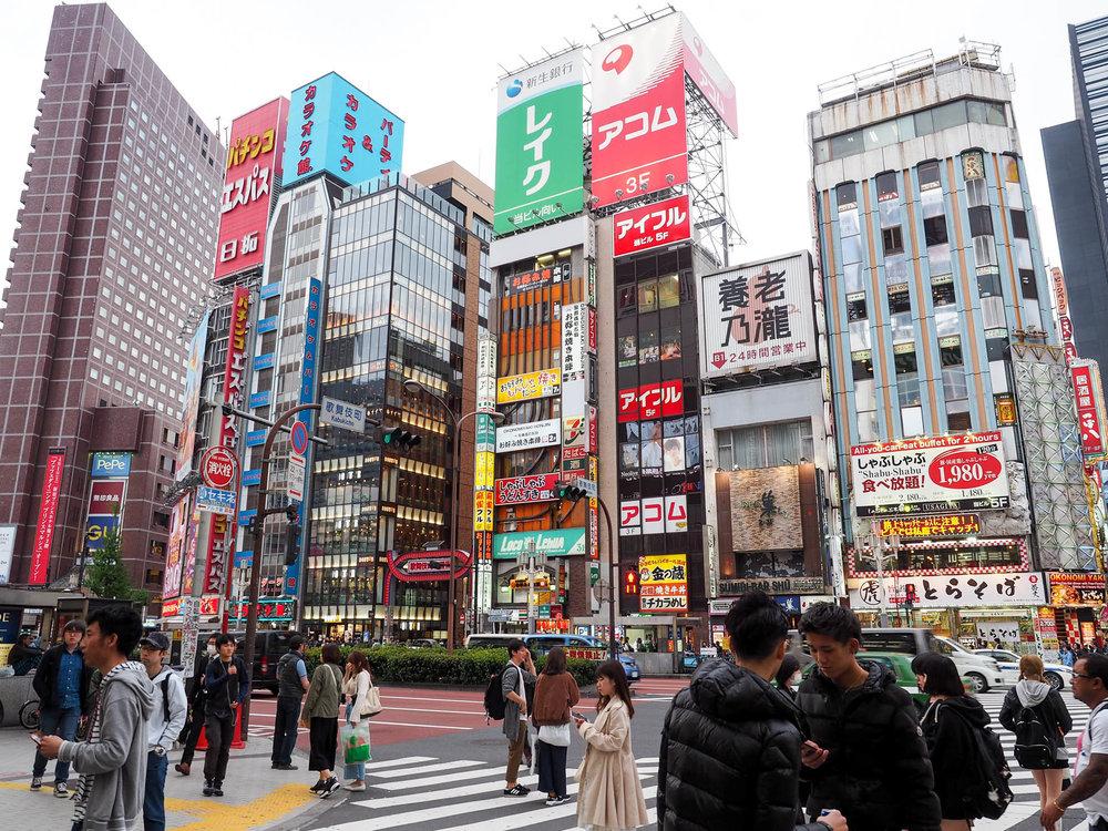 Busy street scene in Shinjuku, Tokyo