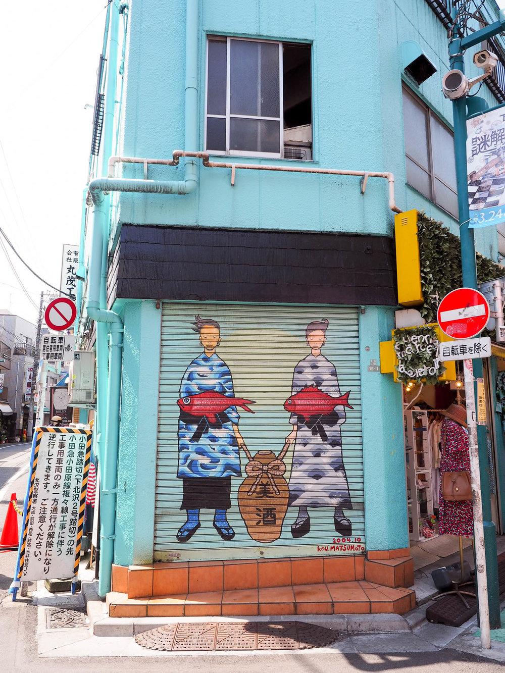 Street art in Shimokitazawa, Tokyo, Japan.