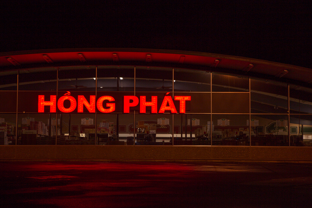 Hong Phat  Portland, Or