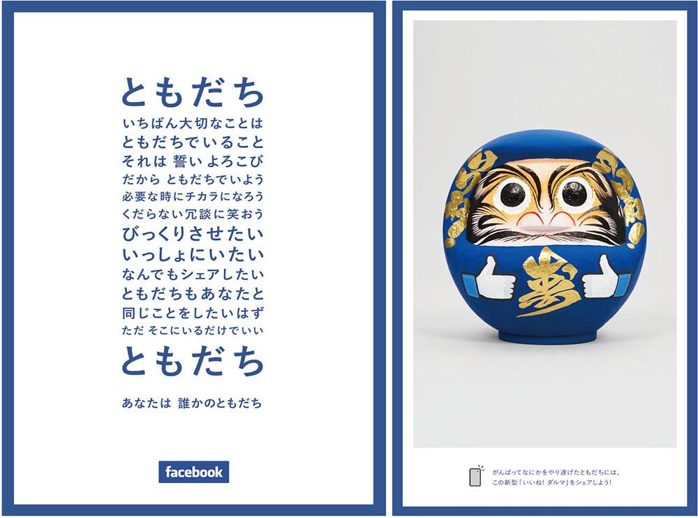 102_01 copy.jpg