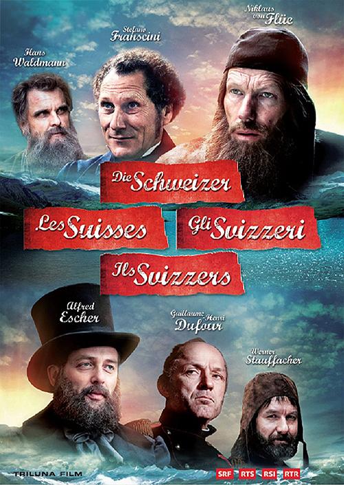 schweizer_poster.png