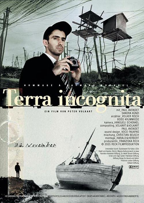 terra_incognita.png