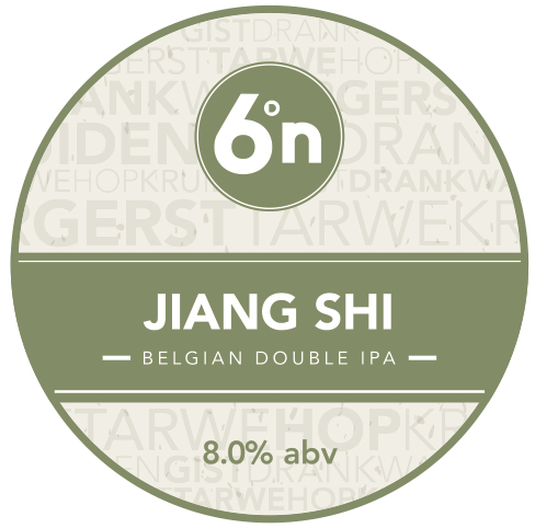 jiang shi font clip.jpg