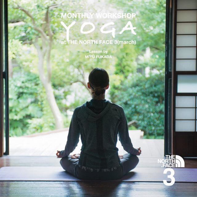 【MONTHLY WORKSHOP YOGA】 - 1日の終わりに、ヨガを通して自分自身と向き合いませんか?ヨガは本来「つながり」を意味する言葉です。一つひとつの呼吸を感じながら体の隅々を意識し、心と身体を繋げていく。美しく健康的に過ごすためにも