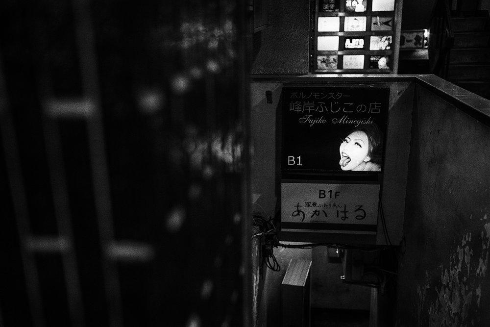 tokyo021.jpg