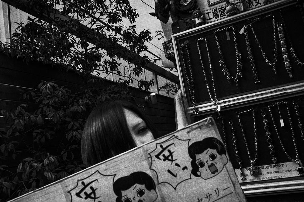 tokyo073.jpg