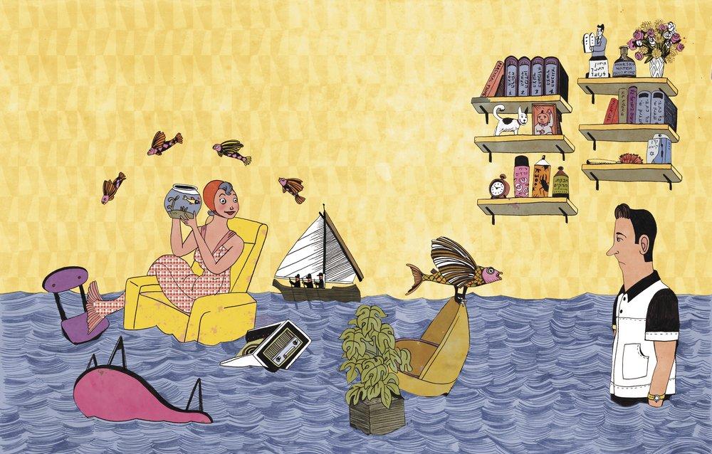 The Mermaid in the Bathtub 04-05.jpg
