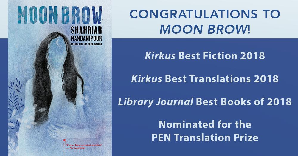 Moon Brow release