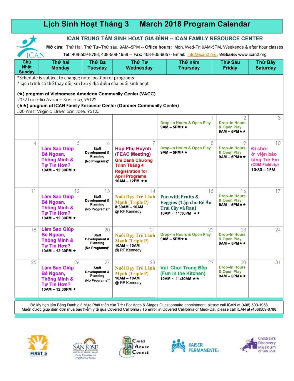March 2018 Calendar.jpg
