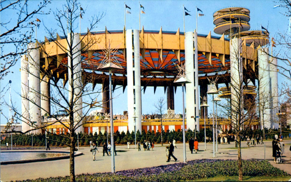 The NY State Pavilion (before).JPG