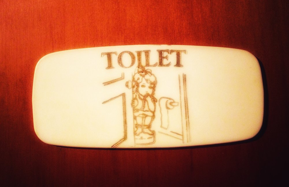The toilet in out cabin, don't think it was ladies only.