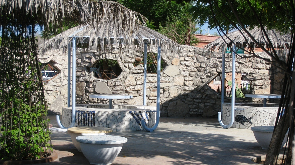 Parque Postal