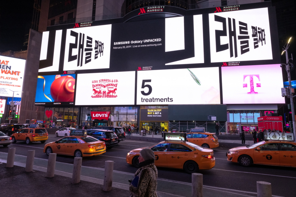 Unpacked-2019-OOH_main_2-Times-Square-NYC.jpg