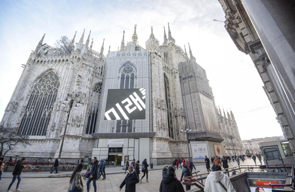 Unpacked-2019-OOH_main_3-Piazza-del-Duomo-Rome.jpg