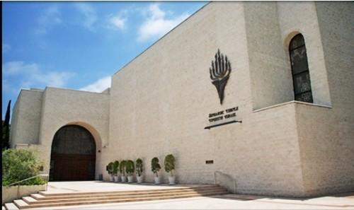Sephardic Temple Tifereth Israel