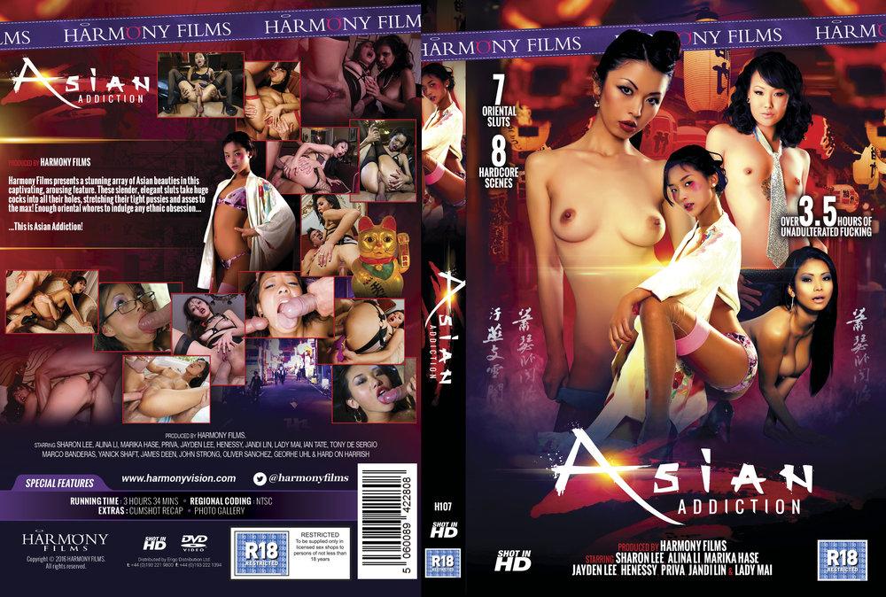 Asian Addiction Sleeve