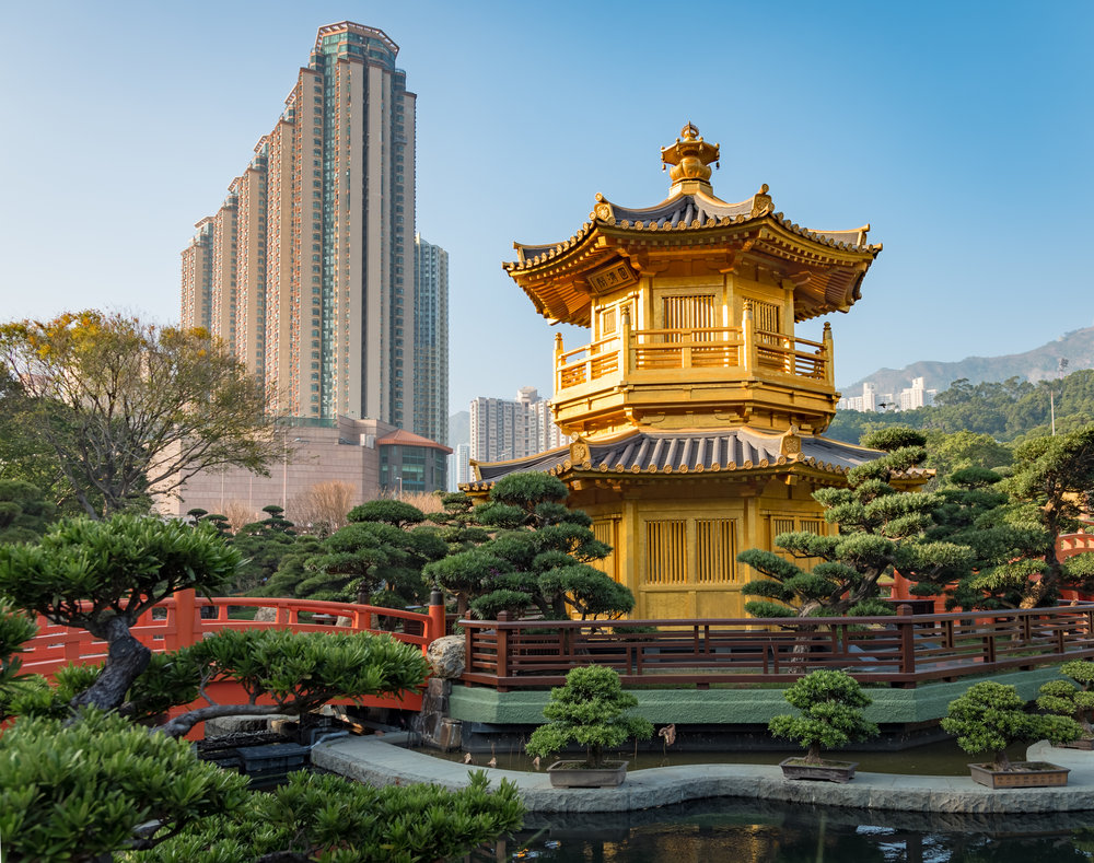 Nan Lian Garden - Diamond Hill, Hong Kong