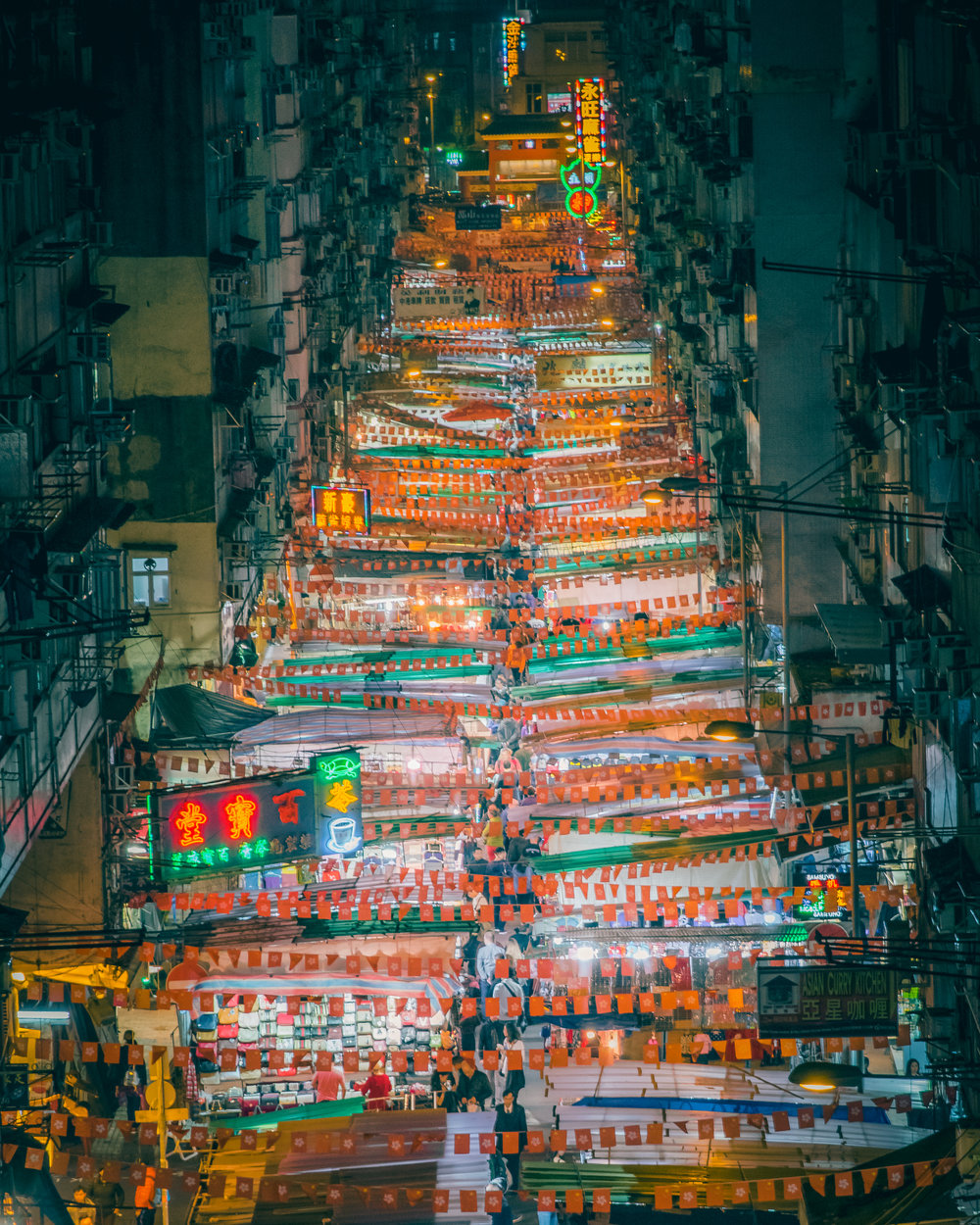 """Night Market"" Temple Street, Hong Kong"