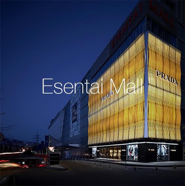 esentai Mall.jpg