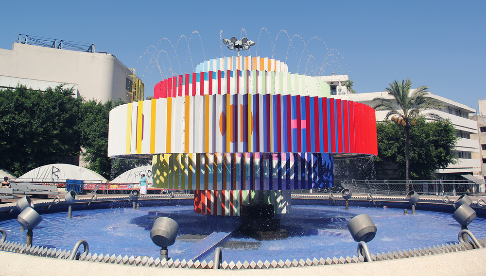 Tel Aviv Israel - Dizengoff Square - Fire and Water Fountain