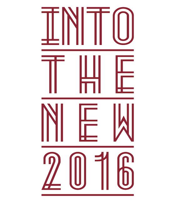 ITN Logo ss.jpg
