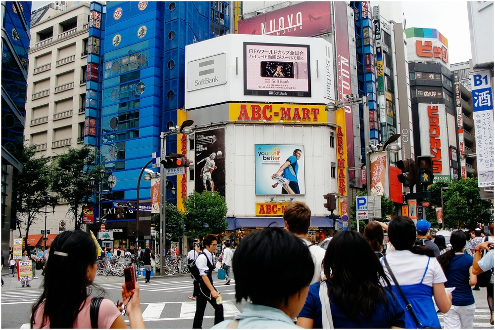 tokyo-japan-pictures-0004