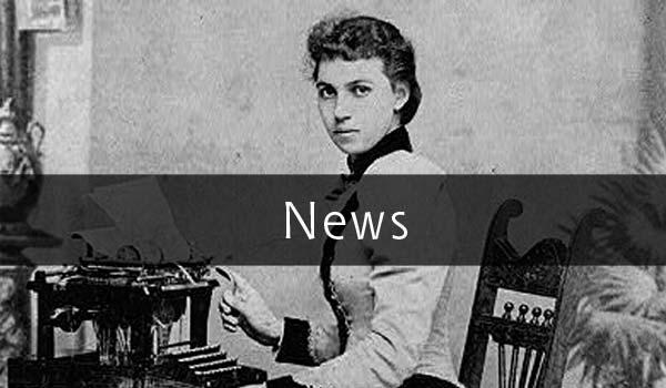 NewsBox.jpg