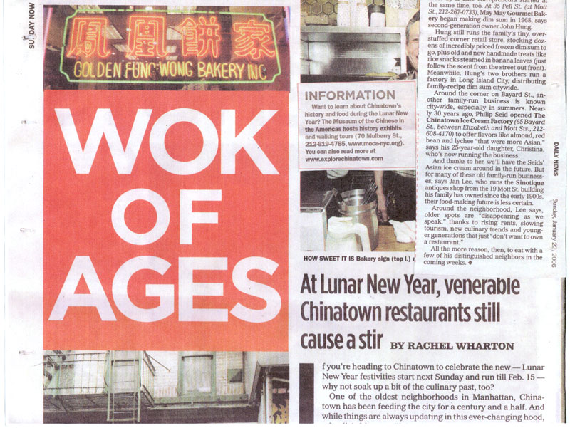 press_2006-01-22-wok_of_ages.jpg