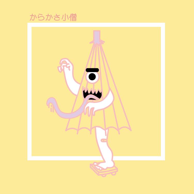 """los karakasakozou (からかさ小僧 """"monstruo paraguas"""") son paraguas viejos que al cumplir 100 años se convierten en Yōkai. Son por tanto un tipo de Tsukumogami asesino, ya que si un dia de lluvia te encuentras un paraguas muy viejo en el suelo, no lo recojas, pues si lo recoges mostrará su verdadero rostro y te devorará en cuestión de segundos. //  patricia piña // 32 minutos."""