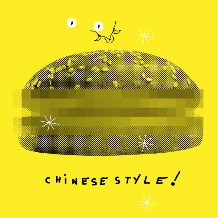 chinese style // daniel odoardi // flickr - instagram