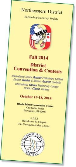 Program-2014-FALL-District-cover-225.jpg