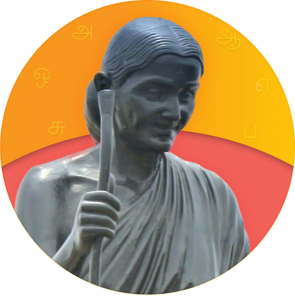 Saint Avvaiyar - Get a single line quote from Aathichudi, by asking...Alexa, Ask Saint Avvaiyar to tell me a quote.