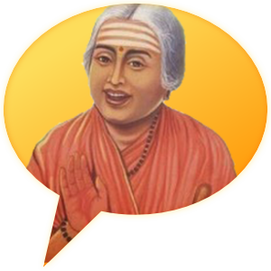 Alexa, Ask Saint Avvaiyar to Inspire me...