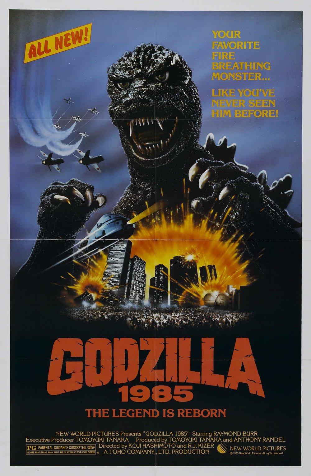 Godzilla-1985.jpg