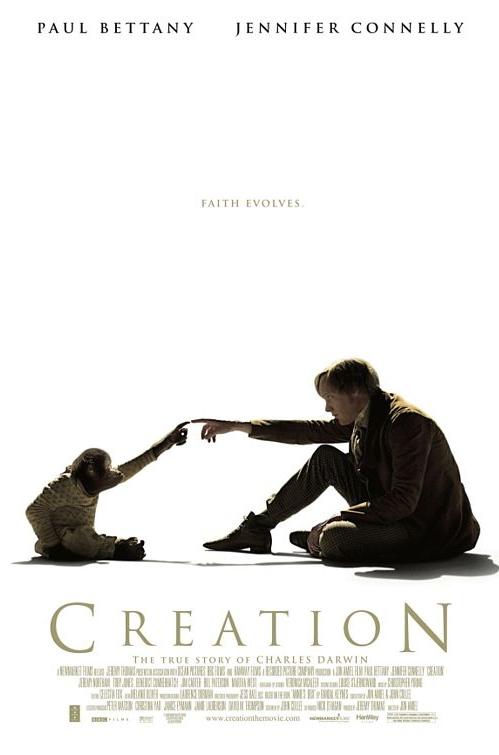 creation_ver3.jpg