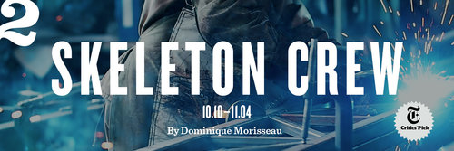 skeleton crew banner.jpg