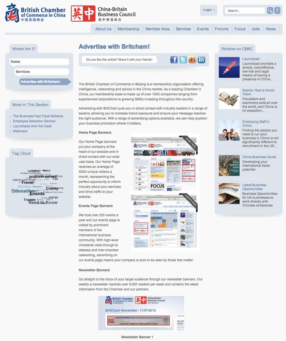 Web site Copywriting - British Chamber of Commerce