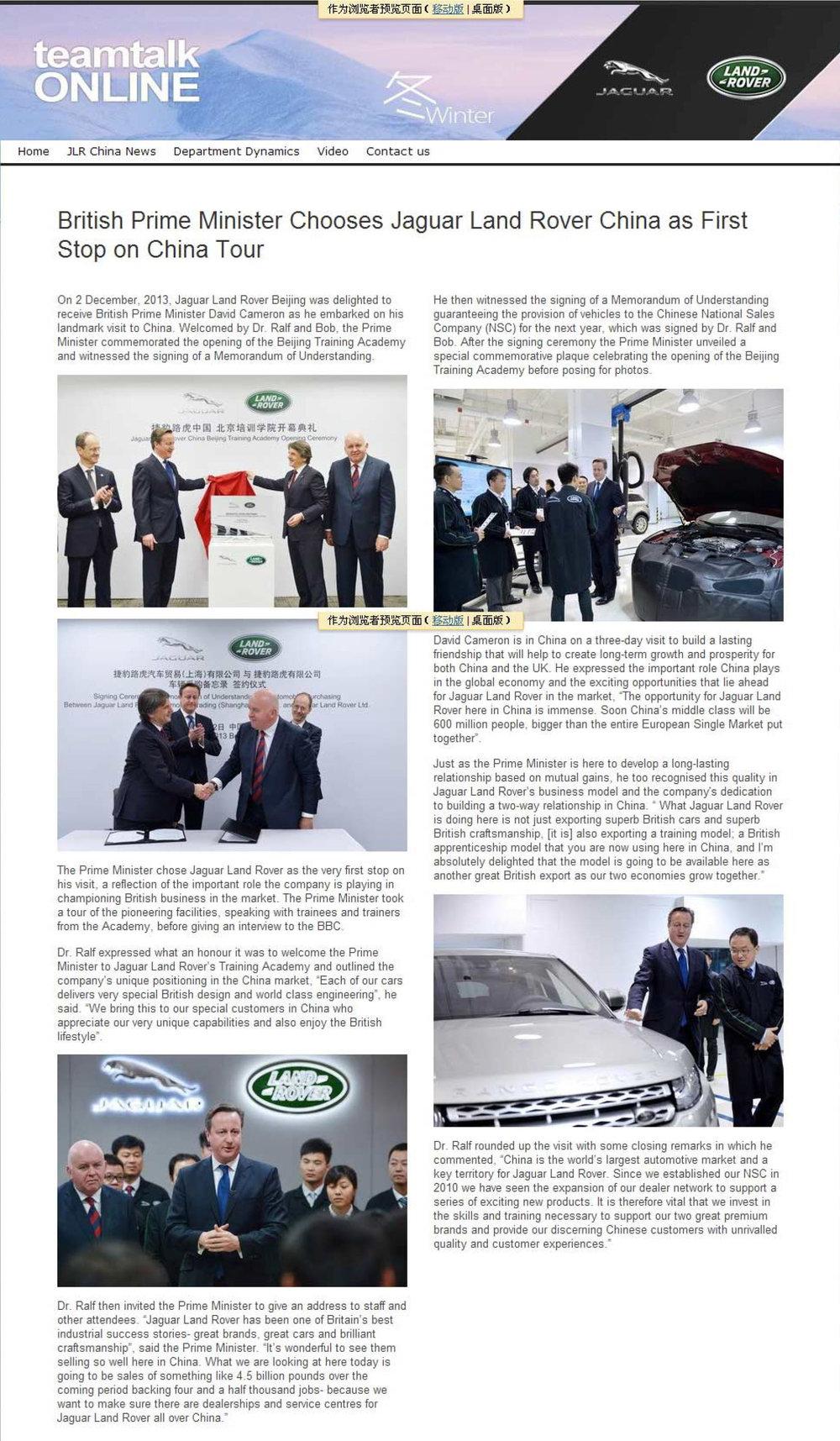 Newsletter writer - Jaguar Land Rover
