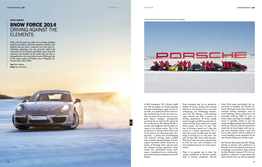 Advertorial Writer Porsche Magazine
