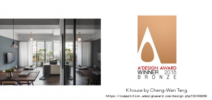 ID59290-design-award-status (1).png