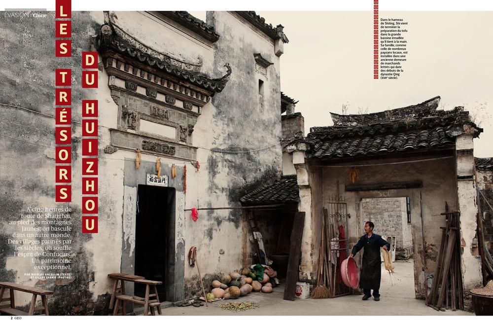 Geo huizhou 2-1.jpg