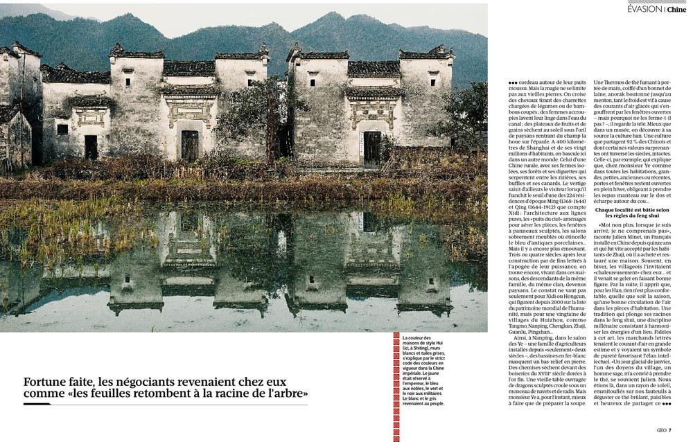 Geo huizhou 2-3.jpg