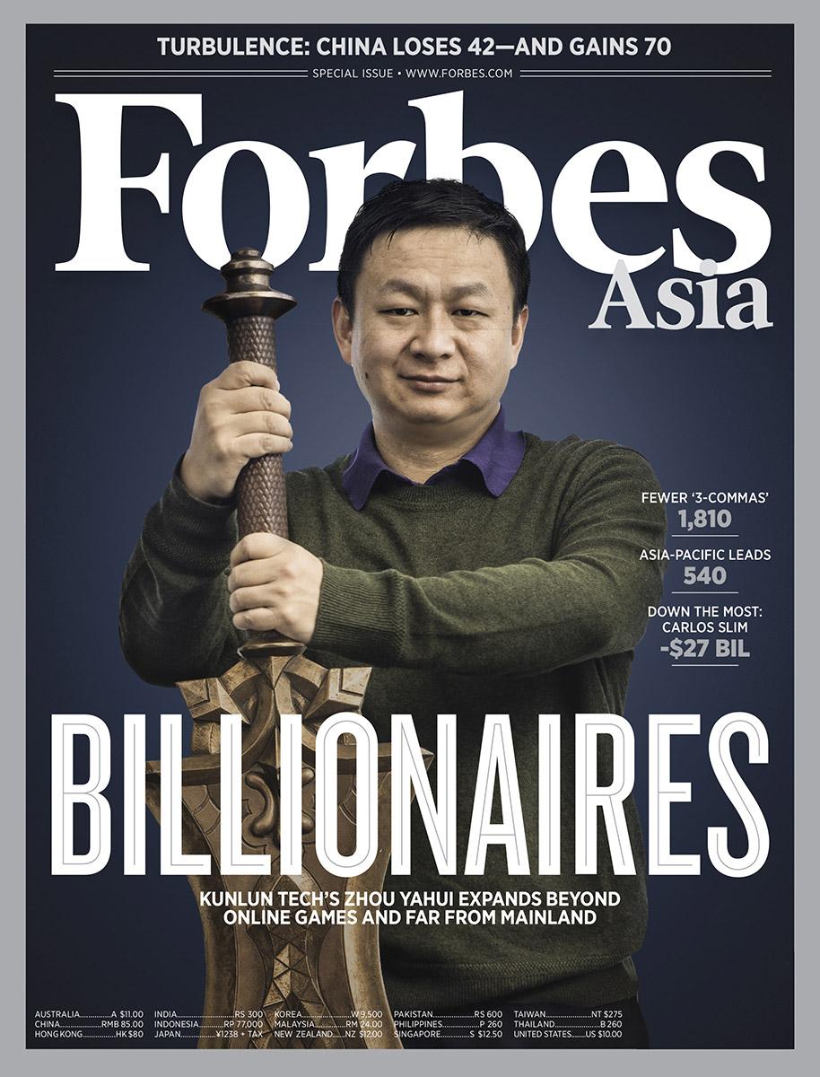 ForbesAsiacover_SPEC1.jpg