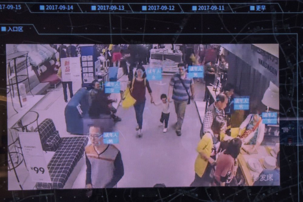 At Sensetime showroom, a video shows a system allowing facial identification via surveillance cameras set up in a mall. The system allows to track an individual path through the mall. Data analysis could help mall owners to optimize the organization of the mall to maximize revenues.
