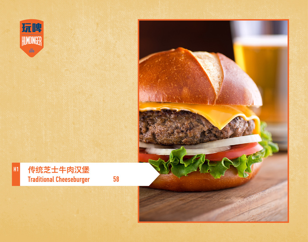 Hamburgers2.jpg