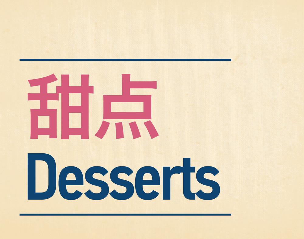 Desserts.jpg